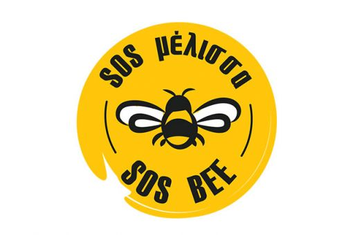 sos bee logo medium