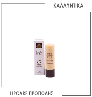 propolis lip cream in frame
